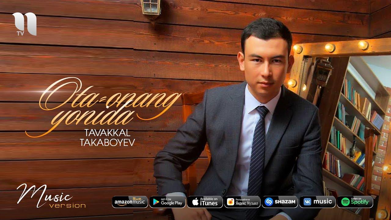 Tavakkal Takaboyev - Ota onang yonida   Таваккал Такабоев - Ота онанг ёнида (music version) MyTub.uz