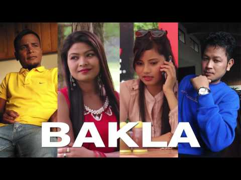 Kong Ieid - Bakla Khasi Film Original Soundtrack