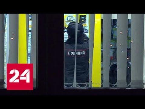 На востоке Москвы ограбили салон сотовой связи