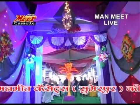 Sharab Pina Sikha Diya | Kaluram Bikharniya Live...