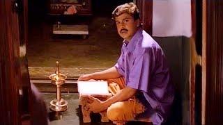 ദിലീപേട്ടന്റെ രാമായണ പാരായണം ഒന്ന് കേട്ട്നോക്കു # Dileep Comedy Scenes # Malayalam Comedy Scenes