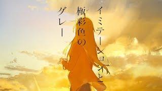 """小説・イラスト:loundraw 【STORY】 中学生の山浦大志は、""""完璧""""である..."""