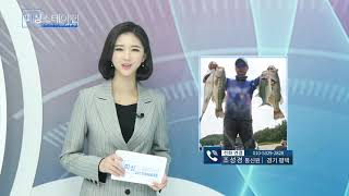 피싱스테이션 루어조황 1월16일