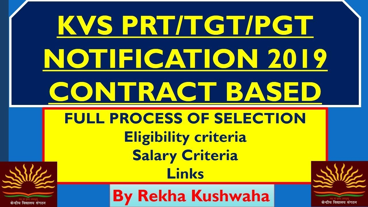 KVS Notification Out 2019 (Contract) PRT, TGT, PGT, Eligibility, Salary  Criteria, Selection Process