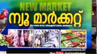 Health Dept to Close New market at Kannur Azheekal