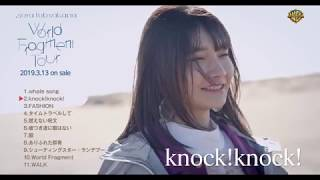 sora tob sakana/World Fragment Tour(Trailer)