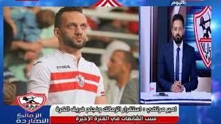 قصف جبهة من امير مرتضى منصور علي النادي الأهلي بعد أنباء انتقال كهرباء
