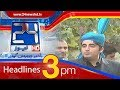 News Headlines | 3:00 PM | 22 February 2018 | 24 News HD