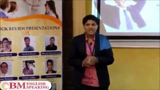 Book Review Presentation Power of your subconscious mind