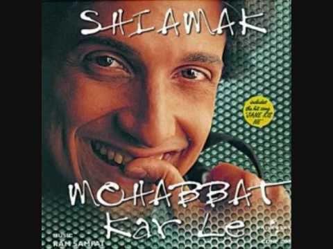 Shiamak Davar - Mohabbat kar le kar le re (HQ)