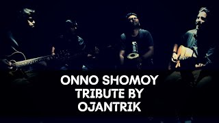 Onno Shomoy(Artcell) Covered By OjantriK (Tribute)