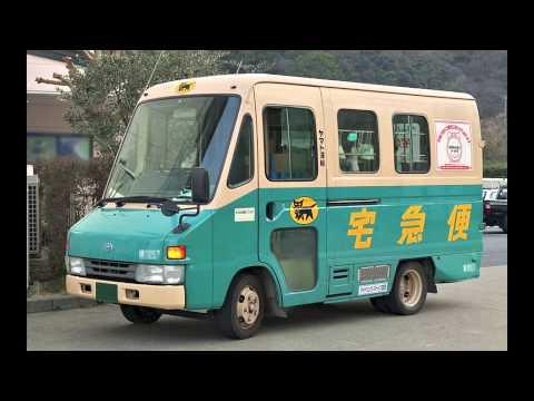 トヨタ・クイックデリバリーの画像集【トヨタ自動車、TOYOTA】 Quick Delivery