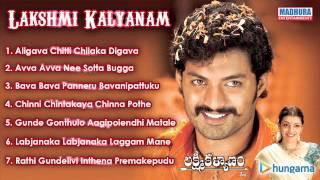 Telugu Movie Lakshmi Kalyanam Hit Songs- Jukebox