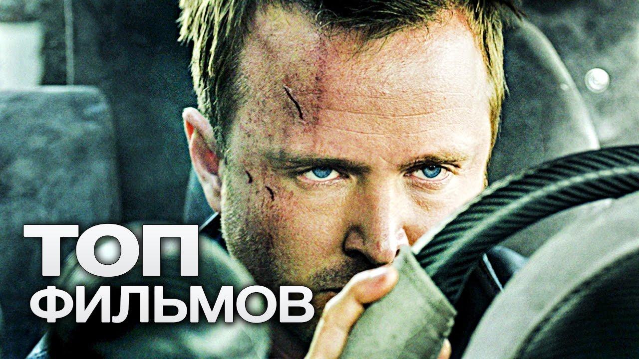 Фильм русские гонки смотреть онлайн монстер хай новые игры играть онлайн