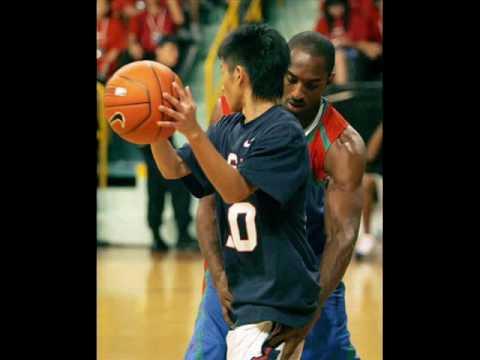 Kobe gay