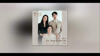 Download lagu [1시간] 존박 - I'm Always by Your Side (빈센조 OST Part 6)