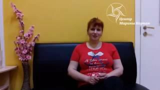 Как быстро похудеть без диеты - Отзыв Татьяна