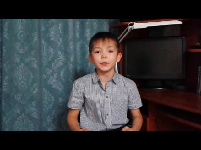 Изображение предпросмотра прочтения – НикитаГерасименко читает произведение «Кем быть?» В.В.Маяковского
