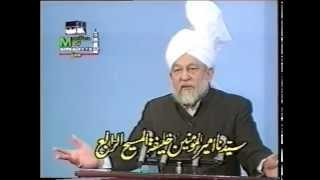 Friday Sermon 10 December 1993