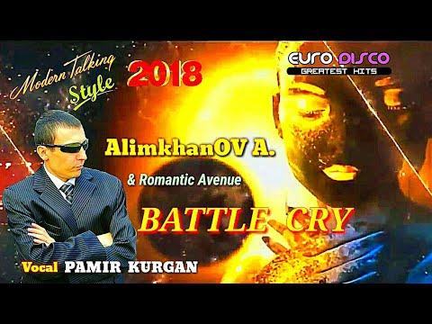 MODERN TALKING  - STYLE 2019 - AlimkhanOV A.& Romantic Avenue - Battle Cry / eurodisco