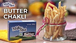 Chakli Recipe   Instant Butter Chakli