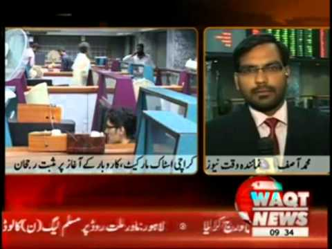Karachi Stocks Exchange News Package 01 August 2012