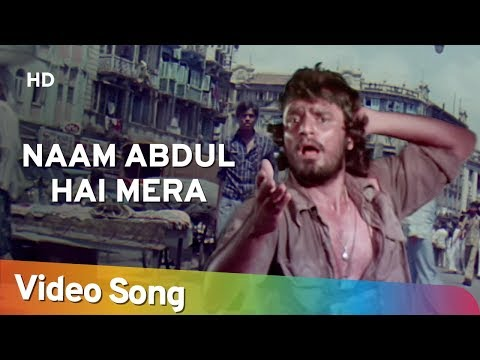 mera naam abdullah song lyrics