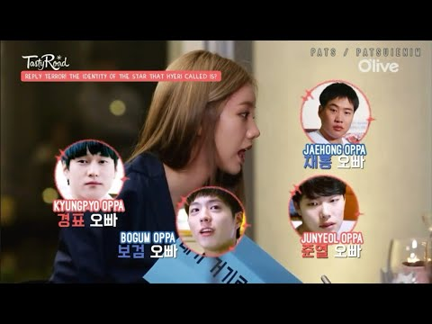 [ENG SUB | Tasty Road Episode 28 Clip] Who Did Hyeri Call Among Her Reply 1988 Co-Stars? (10-10-16)