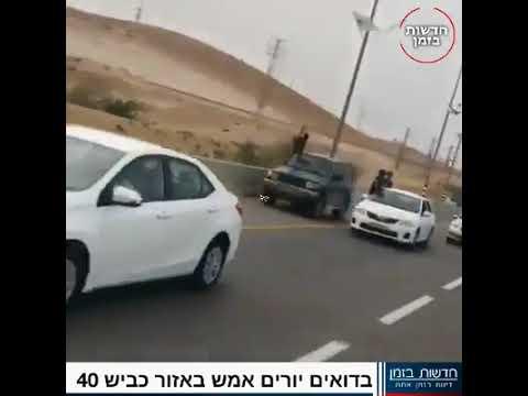 ירי בצומת אוהלים / צילום: חדשות בזמן / ברנז'ה חדשות