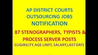 AP DISTRICT COURTS OUTSOURCING JOBS; 87 POSTS, STENOGRAPHERS, TYPISTS, PROCESS SERVERS POSTS