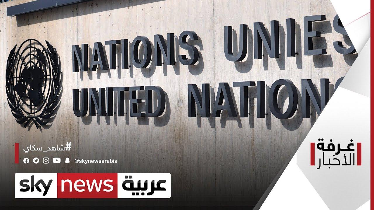 سوريا.. تحرك المسار السياسي | غرفة الأخبار  - نشر قبل 2 ساعة