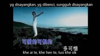 thien ya (lirik dan terjemahan) Mp3