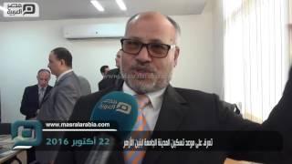 مصر العربية | تعرف على موعد تسكين المدينة الجامعة لبنين الأزهر