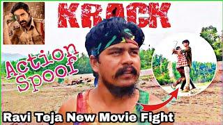   Krack Movie Fight Scene Best Spoof Ever  🔥  ZungeDaai   Sibu   Kamal   Action Spoof  😱 