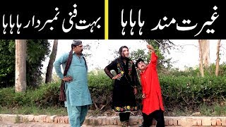 Ghairat Mand Bahot Bahot funy video Number Daar By You TV HD