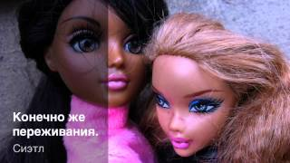 трейлер к будуйщему сериалу ЛУННЫЙ СВЕТ.