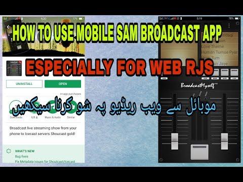 use of  mobile sam broadcast App Urdu/Hindi tutorial