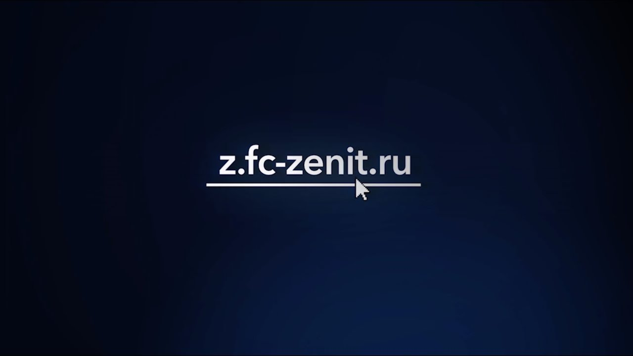 Zenit ru банк бизнес онлайн