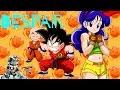 Complete and Utter Despair 150 Million Downloads Tickets Banner Dragon Ball Z Dokkan Battle