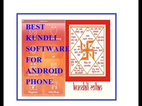 Best Kundali Software For Mobile Phone Hindi