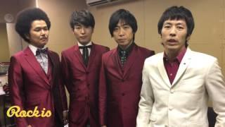 12月8日に渋谷TSUTAYA・O-EASTで行われる音楽誌「音楽と人」主催の「THE...