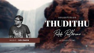 Sis. Saral Navaroji   Thudithu Paadida Pathiram   Traditional Tamil Song Short cover   SoloStudios