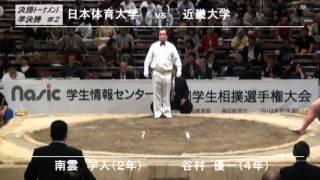 Aクラス優秀8校トーナメント 準決勝 (第1試合) 日本大学 vs 九州情報...