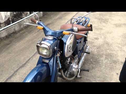 Honda Benly C95 Part 2