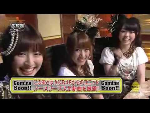 LIVE111219 Coming Soon AKB48 No3b ペディキュアday