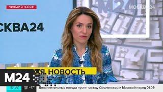 В России выявили 4 870 новых случаев коронавируса - Москва 24