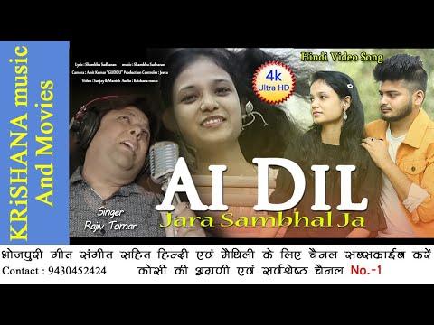 Rajiv Tomar Hits Hindi Song and Bhajans
