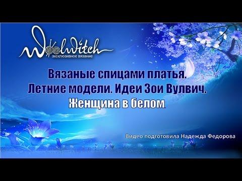 timur smirnovcom Обыкновенные Парни блог Тимура