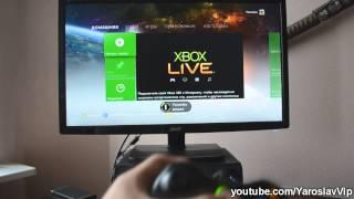 [Xbox 360] Ошибка