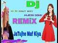 Ja Tujhe Maaf Kiya mix by dj vijesh sohu